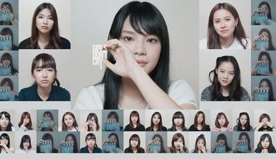 O lado obscuro da vida das estrelas da pop asiática