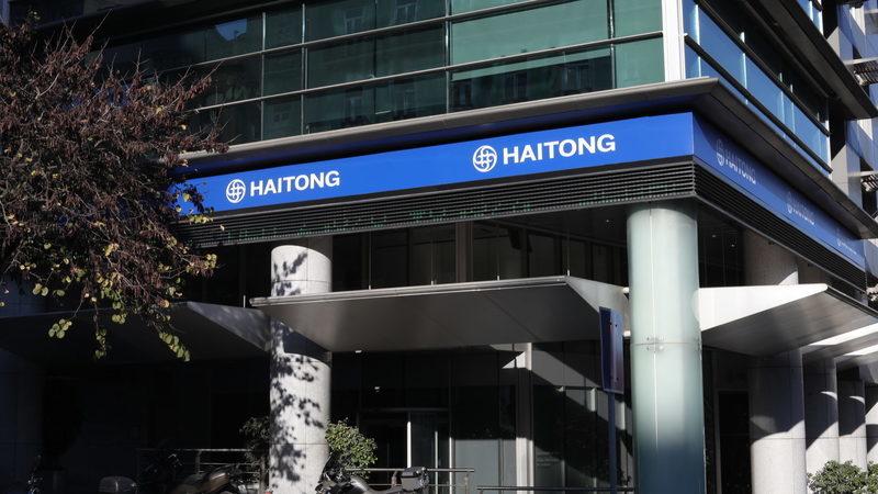 Haitong lucra 1,2 milhões em 2018 após quatro anos de prejuízos. Vai vender operação na Irlanda