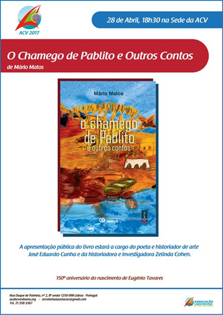 Mário Matos lança sua primeira obra literária intitulada o Chamego de Pablito