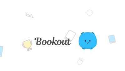 Aplicação Bookout ajuda-o a tirar os livros da prateleira