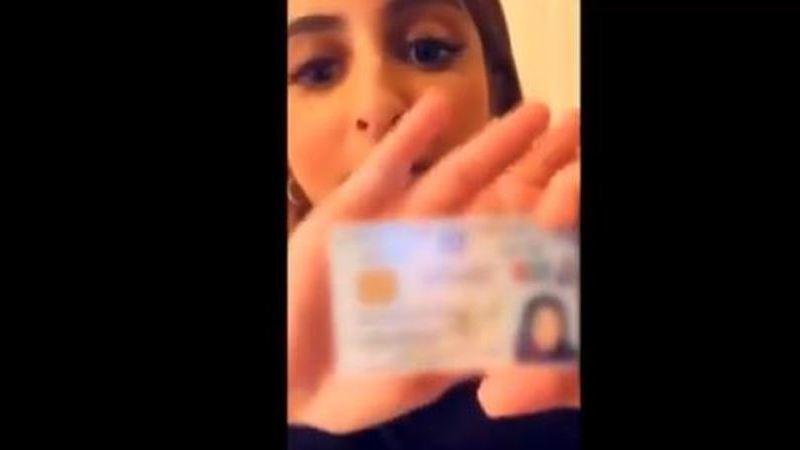 Há mais uma princesa desaparecida depois de pedir ajuda para escapar do Dubai