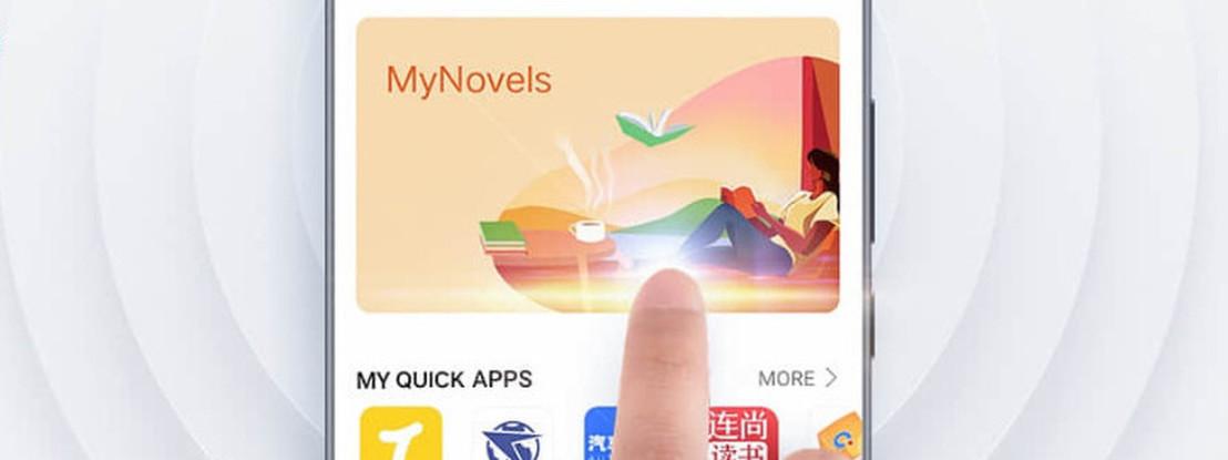 AppGallery da Huawei já conta com 2.200 Quick Apps: aplicações leves e de acesso rápido