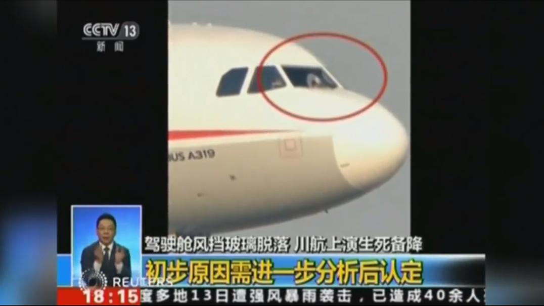 Co-piloto quase sugado por causa de janela partida durante um voo
